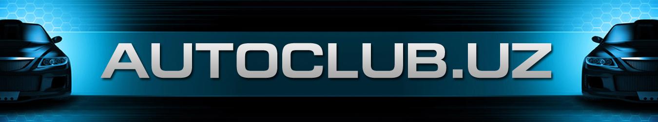 логотип автоклуб